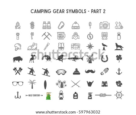 Set Silhouette Icons Shapes Different Outdoor Stock Illustration