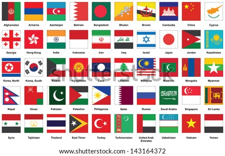 set of square icons with Asian flags - stock photo