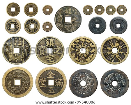Set of the old Chinese coins - stock photo
