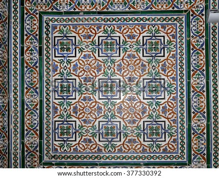 Set of traditional Islamic (Moorish) ceramic tiles, Plaza de Espana (was the venue for the Latin American Exhibition of 1929 ) in Seville, Andalusia, Spain  - stock photo