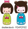 Set of two Kokeshi Dolls - stock vector