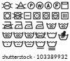 Set of washing symbols (Washing instruction symbols, bleaching and Ironing instruction, Dry clean icon) - stock photo