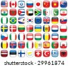 Set of world flags.Raster version of vector illustration. - stock photo