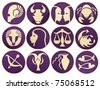 Set of Zodiac symbols. Isolated on white - stock photo