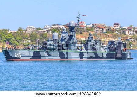 "SEVASTOPOL, CRIMEA - MAY 7, 2014: ""Bora"" corvette of Russian Navy Black Sea Fleet prepares for a Victory Day parade"
