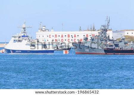 SEVASTOPOL, CRIMEA - MAY 7, 2014: Ships of Russian Navy Black Sea Fleet prepare for a Victory Day parade