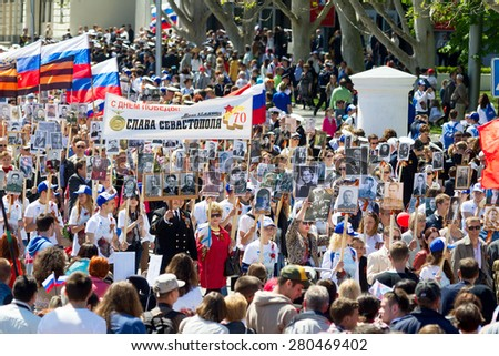SEVASTOPOL, CRIMEA - MAY 9, 2015: The Immortal regiment marches. The parade in honor of 70th anniversary of Victory Day MAY 9, 2015, Sevastopol
