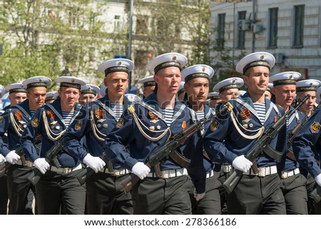 SEVASTOPOL, CRIMEA - MAY 9: The Victory Day parade of veterans and Russian military in honor of 70th anniversary on May 9, 2015 in downtown Sevastopol, Crimea. Russian Navy marching on the street - stock photo