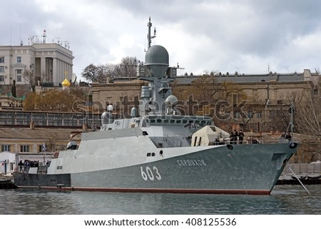 "SEVASTOPOL, RUSSIA - MARCH 06, 2016: The Buyan-class missile corvette ""Serpukhov"" moored to the pier at Sevastopol bay"
