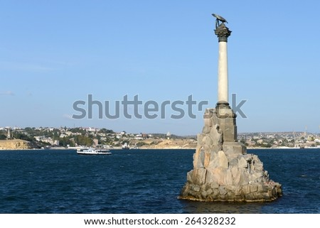 SEVASTOPOL, RUSSIA - SEPTEMBER 17, 2014:Monument to the scuttled ships in Sevastopol. A city in South-West of the Crimean Peninsula on the Black sea coast. Ice-free sea trade port.