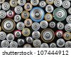 Several batteries are next to each other. - stock photo