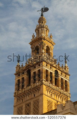 Seville Cathedral. Spain. It is the largest Gothic cathedral and the third-largest church in the world.