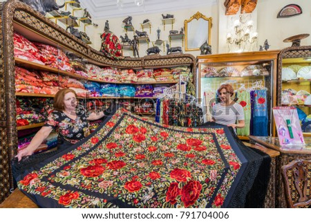 SEVILLE, ES - JULY 26, 2017: Blasfor store in Calle Sierpes, the traditional and busy shopping street of the Spanish city of Seville, Andalusia, Spain