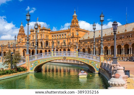 Seville, Spain at Spanish Square (Plaza de Espana). - stock photo