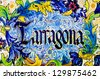SEVILLE, SPAIN - MAY 17: Tarragona written on tiles in Plaza de Espana on May 17, 2012 in Seville, Spain. All provinces of Spain are depicted in Plaza de Espana, a complex of 50,000 square meters - stock photo