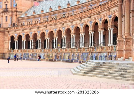 Seville, Spain - Plaza de Espana. Beautiful Old Town. - stock photo