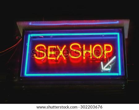 Sex shop. XXX - stock photo