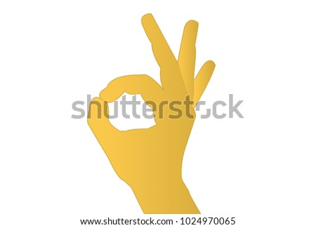 Shaded Ok Hand Sign Emoji Stock Illustration 1024970065 Shutterstock
