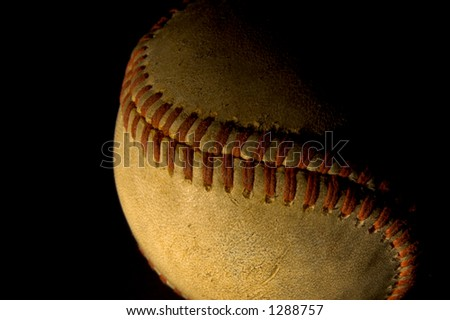 Shades on the baseball ball - stock photo
