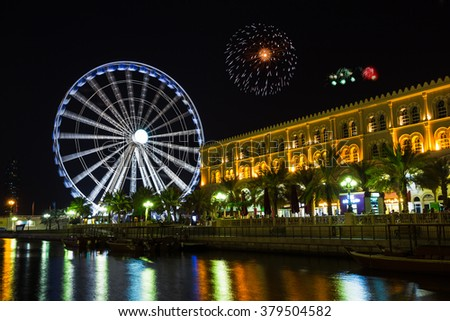 Shajah, United Arab Emirates, 29 NOV, 2013; Eye of the Emirates - ferris wheel in Al Qasba  - stock photo