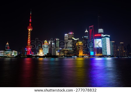 Shanghai at Night - stock photo