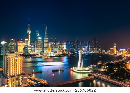 shanghai at night, beautiful metropolitan in China - stock photo