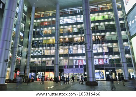 SHANGHAI�AUG. 30, 2009. Brilliance Shimao Int. Plaza on Aug. 30, 2009 in Shanghai.  Its 2010 retail sales reached RMB 603.7 billion, ranked second to Beijing among China�s top 10 commercial cities. - stock photo