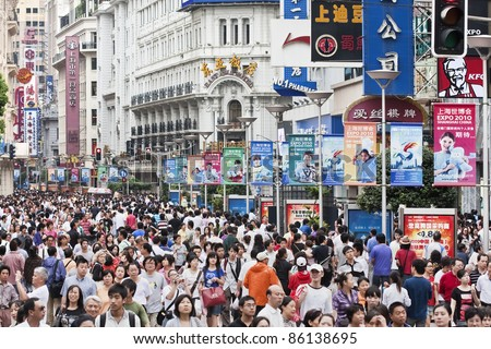 SHANGHAI - AUG. 30: Nanjing Road in the weekend in Shanghai, Aug. 30, 2009. Nanjing Road is the main shopping street of Shanghai, China, and is one of the world's busiest shopping streets. - stock photo