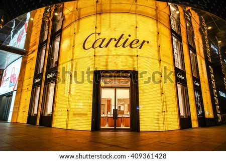 Shanghai Chinaapril21 2016big Shop Fashion House Stock Photo