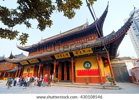SHANGHAI, CHINA - April 21, 2016: Jade Buddhist Temple is the most famous Buddhist temple in Shanghai, founded in 1882  - stock photo