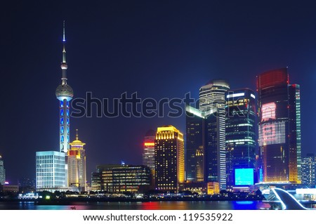 Shanghai China at night - stock photo