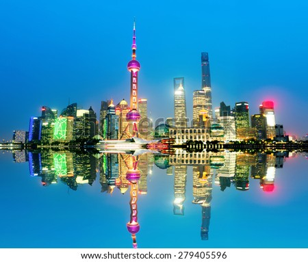 Shanghai, China city skyline on the Huangpu River. - stock photo