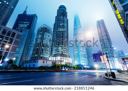 Shanghai, China, city skyscrapers at night. - stock photo