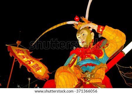 Shanghai, China - Feb. 2, 2016: Lantern Festival in the Chinese New Year( Monkey year), Monkey King isolated on black background, night view.