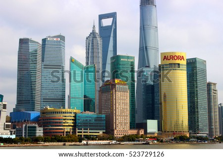 SHANGHAI, CHINA - FEB 13, 2014 - Modern skyscrappers in Pudong Island