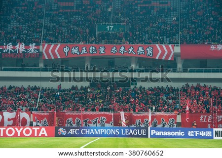 SHANGHAI-CHINA FEBRUARY 09:Unidentified fan of Shanghai SIPG supporters during The AFC Champions League 2016 Playoff Shanghai SIPG and Muangthong Utd at Shanghai Stadium on Feb 09,2016 in China - stock photo