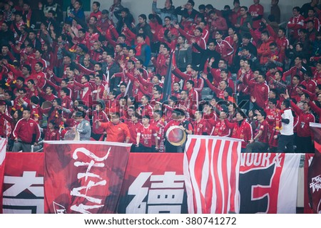 SHANGHAI-CHINA FEBRUARY 09:Unidentified fan of Shanghai SIPGsupporters during The AFC Champions League 2016 Playoff Shanghai SIPG and Muangthong Utd at Shanghai Stadium on Feb 09,2016 in China - stock photo