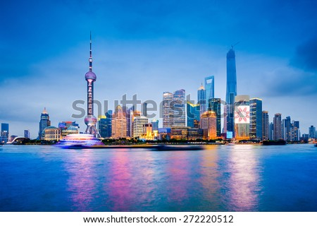 Shanghai, China financial district skyline on the Huangpu River. - stock photo