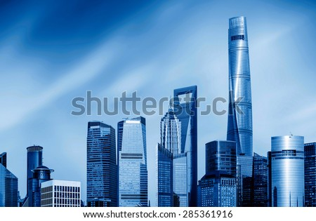 Shanghai, China landmarks, April 2015. - stock photo