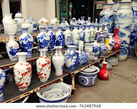 Shanghai China March 30 2016 Chinese Stock Photo Edit Now