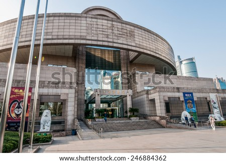 SHANGHAI, CHINA - MARCH 21: modern building of Shanghai Museum - a museum of ancient Chinese art located on People's Square on March 21, 2013 in Shanghai - stock photo