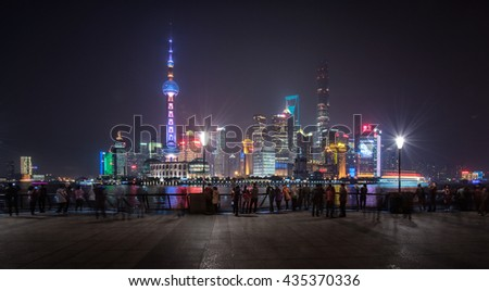 SHANGHAI, CHINA - MARCH 31, 2016: Modern buldings in Shanghai, China on 31 March, 2016. Shanghai is one of the financial centres of China.