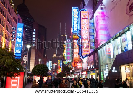 SHANGHAI, CHINA - MARCH 22: Tourists and residents walking at main pedestrian shopping street - Nanjing Road on March 22, 2013 in Shanghai - stock photo