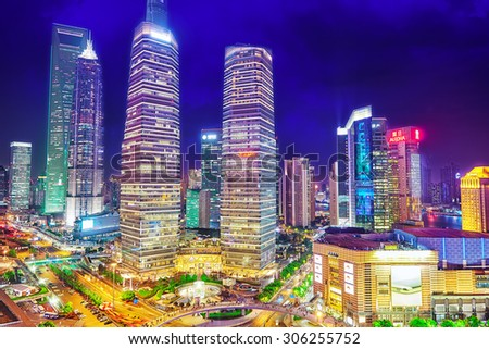 SHANGHAI, CHINA - MAY 24, 2015: Beautiful and office skyscrapers,night view city building of Pudong, Shanghai, China. Most modern city on continental part of China. - stock photo