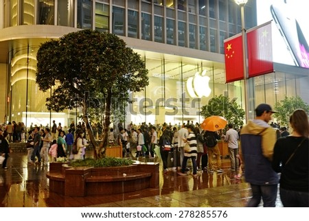 SHANGHAI, CHINA - MAY 2, 2015: Exterior of the Apple store at Nanjing Road a week after the release of the Apple Watch. This shopping street of Shanghai is one of the world's busiest shopping streets. - stock photo
