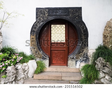 SHANGHAI ,CHINA - MAY 18 :  Yuyuan garden facade on May 18, 2014 in Shanghai, China. The heritage building created in the year 1559 by Pan Yunduan - stock photo