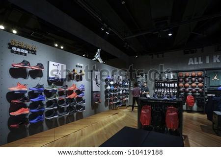 China NOV52016nike Store Interior DisplayFamous