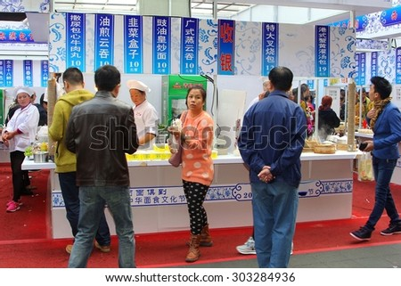 SHANGHAI, CHINA - November 10. People buy snacks and take away food in an indoor take away food restaurant on November 10, 2014 in the Old Town of Shanghai.  - stock photo