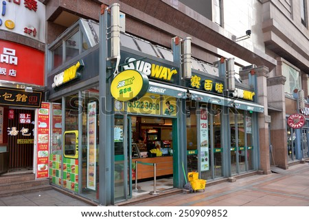 SHANGHAI, CHINA - NOVEMBER 12, 2014: Small Subway restaurant on Nanjing Road, busiest shopping streets in the world.  The American fast food chain is present in 108 countries. - stock photo