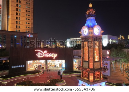 SHANGHAI CHINA - NOVEMBER 1, 2016: Unidentified people visit Disney clock tower in Pudong.
